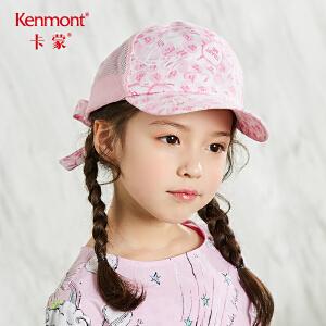 卡蒙6-9岁女宝宝夏天帽子薄款棒球帽儿童空顶帽透气户外防晒遮阳 4622