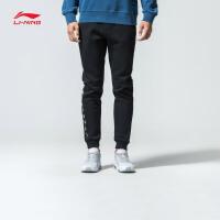 李宁卫裤男士篮球系列长裤裤子男装冬季收口针织运动裤AKLM969