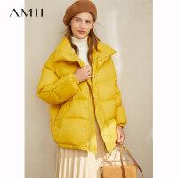 Amii90绒云朵羽绒服女大码2020新款红色小个子短款高领面包服外套