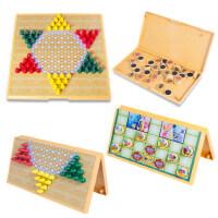 磁性跳棋飞行棋斗兽棋国际象棋军棋中国象棋儿童学生益智棋类玩具