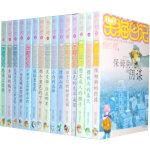 笑猫日记(15册)