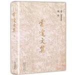 霍达文集:国殇(卷五报告文学卷  )