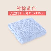 婴儿浴巾纱布纯棉新生儿洗澡巾吸水儿童毛巾被子初生宝宝盖毯