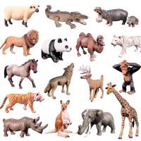 儿童仿真动物园玩具模型 野生动物世界牧场森林套装