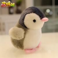 可爱迷你小号萌企鹅公仔毛绒玩具韩国玩偶布娃娃儿童生日礼物女生