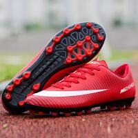 足球鞋男成人碎钉长钉人造草地AG钉学生男女童儿童训练比赛鞋