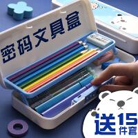 新款密码文具盒小学生男生款女童大容量塑料文具盒学霸铅笔盒带密码锁两层双层可爱创意多功能笔袋儿童幼儿园