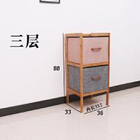 收纳柜抽屉式储物箱整理柜木卧室组合斗柜收纳箱亚麻收纳盒 1个
