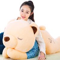 毛绒玩具新年生日礼物送男女趴趴熊公仔大号抱抱熊情侣熊抱枕