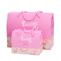 宝宝满月礼盒回礼生日快乐诞生礼品袋纸袋喜糖盒子周岁喜蛋包装盒 生日快乐 蓝色