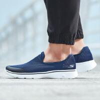 Skechers斯凯奇男健步鞋2018新款GOWALK4透气减震运动鞋54159