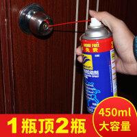 汽车除锈剂螺丝螺栓松动剂金属去锈剂车窗防锈保护喷剂油润滑剂