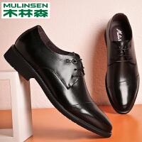 木林森男鞋商务休闲鞋男士休闲皮鞋男真皮英伦新款尖头潮鞋鞋子男