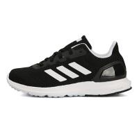 #超品日满200减60#Adidas/阿迪达斯女鞋 2018新款女子COSMIC 2运动透气轻便休闲跑步鞋 B4488