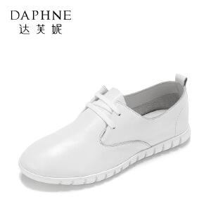 【达芙妮集团】 春夏休闲舒适真皮平底单鞋百搭圆头系带小白鞋