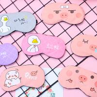 猪猪遮光睡眠眼罩可爱韩国搞怪卡通学生用可冷热敷夏季眼罩带冰袋