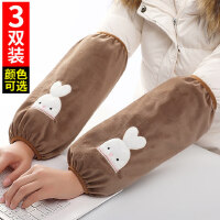 袖套女工作可爱手套冬天女加绒护袖秋冬季儿童手袖头长款套袖防脏
