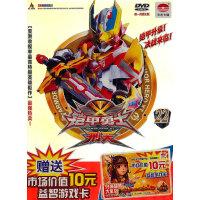 铠甲勇士刑天22:金刚杵的下落(DVD)