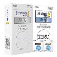 杰士邦 日本零感超薄阴蒂刺激避孕套0.01ZERO情趣型极薄超润滑男用女用避孕套计生用品