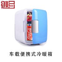 【限时5折特惠】御目 车载冰箱 迷你便携式4L汽车小冰箱家车冷暖两用冷藏保温箱