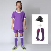 儿童足球服男童运动训练服套装小学生大童女夏季球衣短袖队服定制 XX