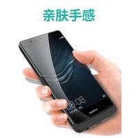 背夹充电宝p9/p9plus无线快充电池荣耀8/9/10手机壳式honor v9
