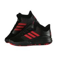 adidas阿迪达斯男鞋篮球鞋2017新款篮球运动鞋BY3834