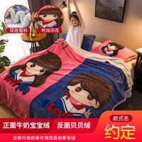 法兰绒毯子盖毯珊瑚绒毛毯被子冬季单双人双层加厚保暖毯子午睡毯
