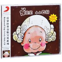 正版 孕妇孕期胎教音乐CD 巴赫婴儿童宝宝早教古典光盘光碟片