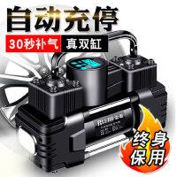 雷傲12V车载充气泵双缸高压便携式小轿车轮胎汽车用打气泵筒电动