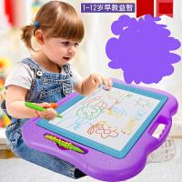 【支持礼品卡】儿童画画板磁性写字板小宝宝玩具1-3岁2幼儿彩色加大号涂鸦 2co
