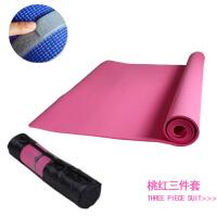 大号加宽120双人瑜伽垫无味tpe防滑8 10mm幼儿园儿童舞蹈垫爬行毯