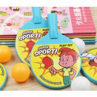 乓兵球拍 �和�乒乓球拍玩具初�W者小孩����乒乓球拍小�幼��@球拍�w育器材HW