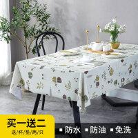 pvc桌布防水防�C防油免洗塑料桌�|��柜�_布餐桌布茶�撞奸L方形