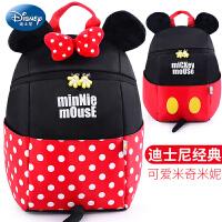 迪士尼幼儿园书包米奇双肩包1-3岁女童男宝宝可爱背包儿童书包5