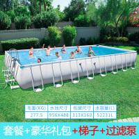 加厚大型家用游泳池儿童宝宝小孩超大号家庭水上乐园充气水池