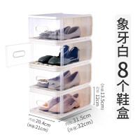 横版球鞋鞋盒加厚塑料透明抽屉式整理箱宿舍鞋柜家用鞋子收纳盒 21x32x13cm
