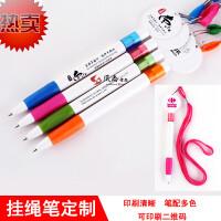 定制logo广告笔定做广告挂绳笔 中性笔 圆珠笔 定制笔可印刷LOGO二维码礼品笔公司企业宣传广告笔