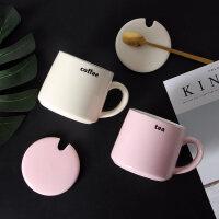 生日礼物情侣杯子一对简约创意陶瓷马克杯带盖勺牛奶咖啡杯办公室家用水杯送女友送男友送朋友送女友 粉色+
