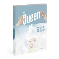 [二手旧书9成新]青春蚁后,自由鸟,9787535476050,长江文艺出版社