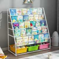 儿童书架绘本玩具收纳架一体宝宝多层铁艺家用简约储物置物架落地