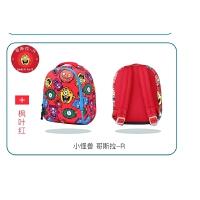 儿童书包幼儿园男女孩可爱小书包潮1-3-6岁小中宝宝双肩背包