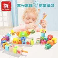 特宝儿 毛毛虫音乐串珠积木儿童益智玩具1-3岁穿珠子玩具益智一岁婴幼儿男宝女宝120329