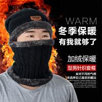 毛线帽子男士韩版加厚针织棉帽套头骑车保暖防风寒围脖护耳帽潮男