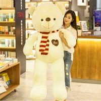 大号熊布娃娃公仔可爱礼物送女友女孩抱抱大熊毛绒玩具1.6米