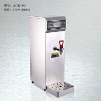 开水器商用微电脑智能吧台电热开水器 酒店饭店电热开水桶食堂开水机户外