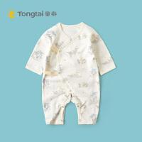 新生儿内衣哈衣男女宝宝1-6个月偏开连身衣爬服