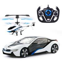 儿童孩子玩具遥控汽车电动飞机模型组合男孩遥控玩具车