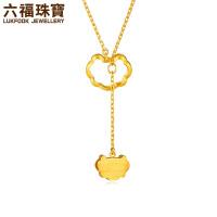 六福珠宝足金吊坠套链中国如意黄金项链吊坠含链 B01TBGN0012