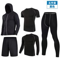 健身服男套装跑步服装健身房运动紧身衣速干紧身裤篮球训练春夏季